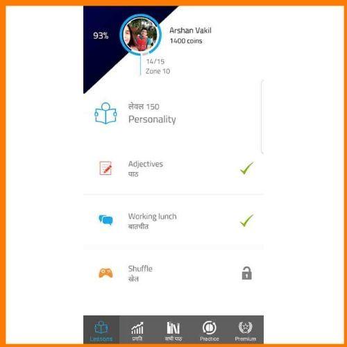 enguru app screenshot