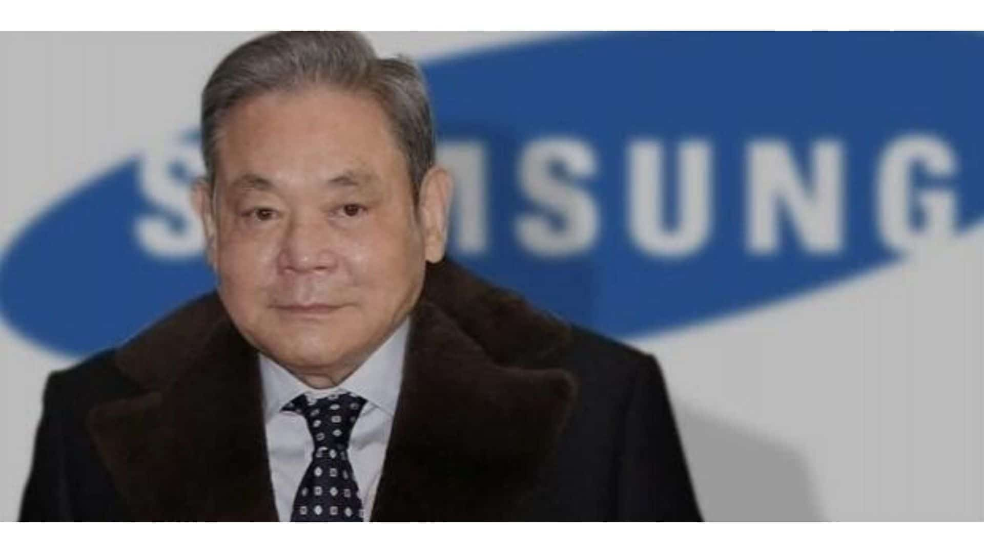 Samsung Electronics - Lee Byung-Chul