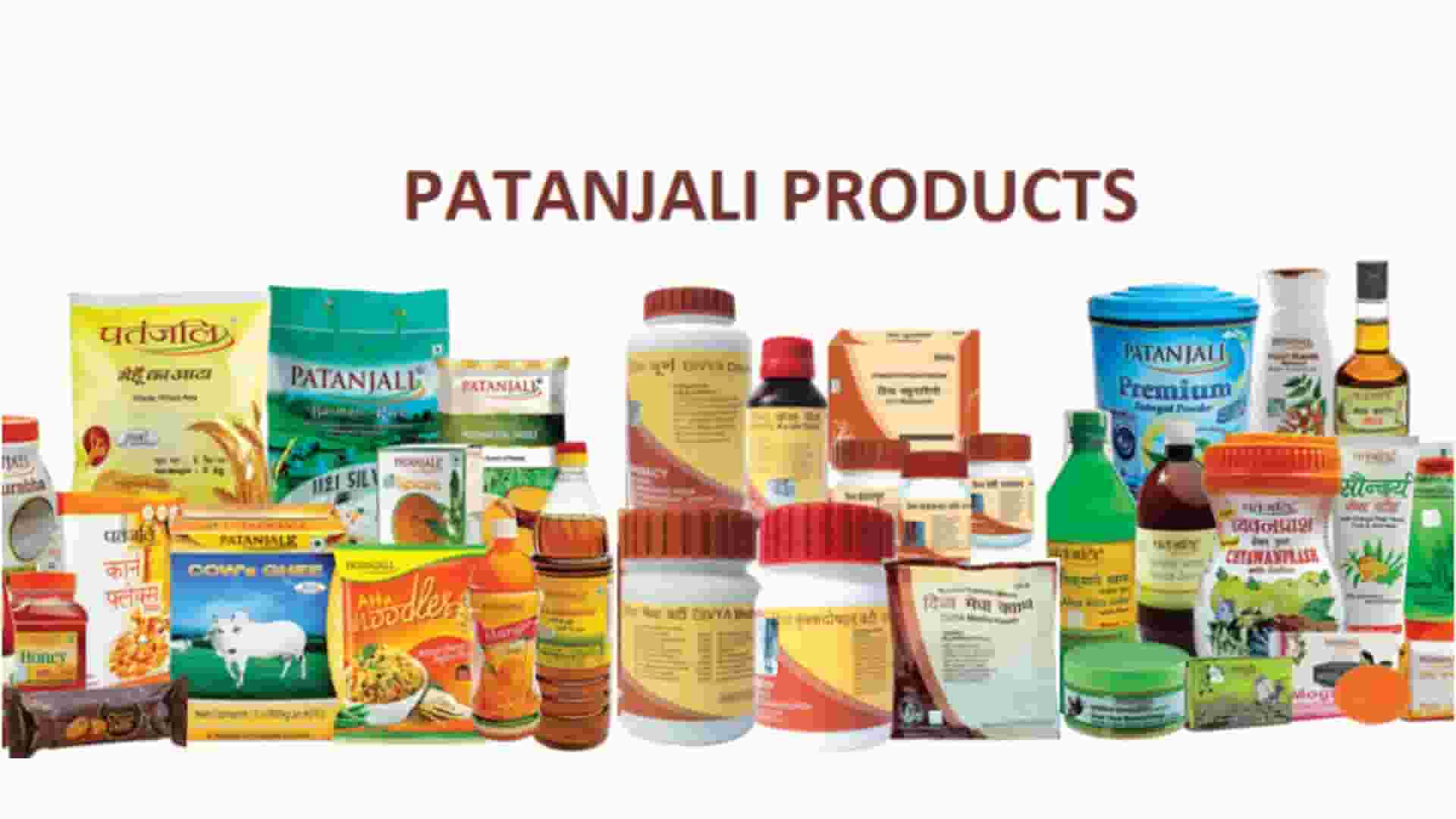 Patanjali Ayurved Products