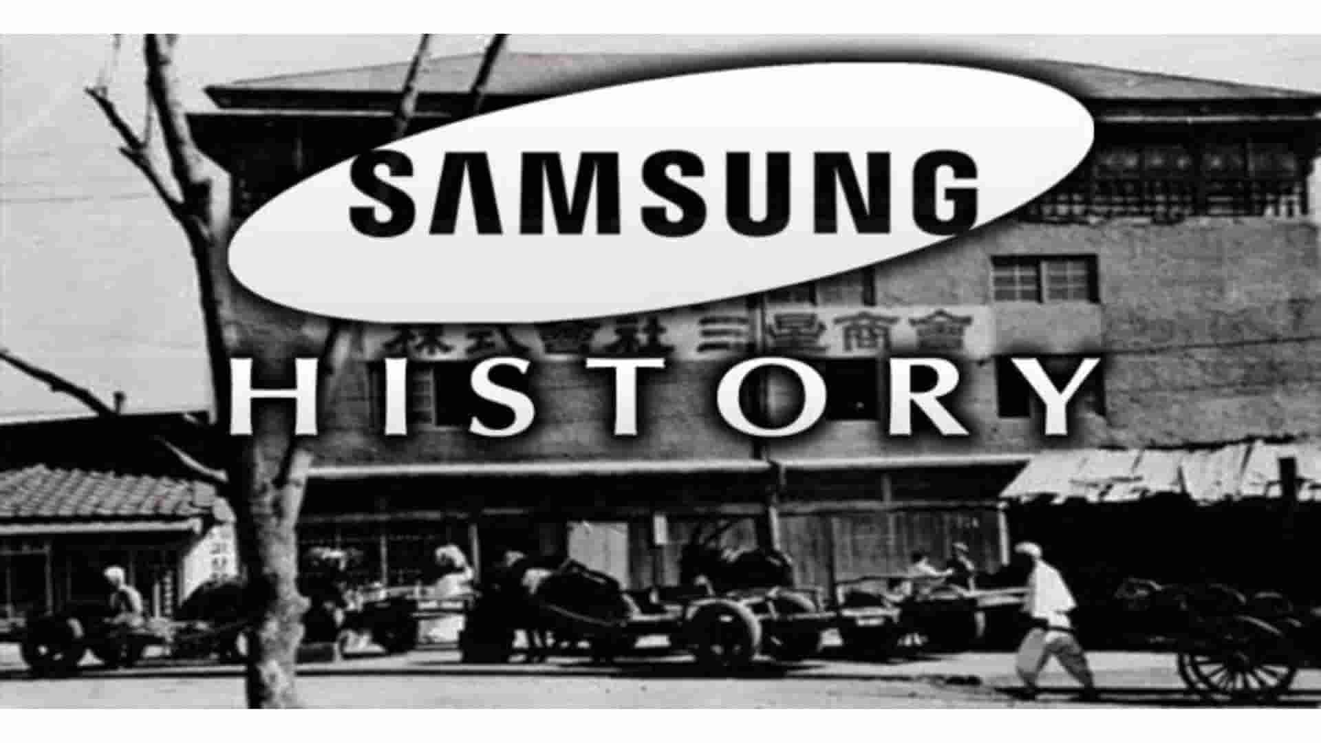 History Of Samsung Electronics