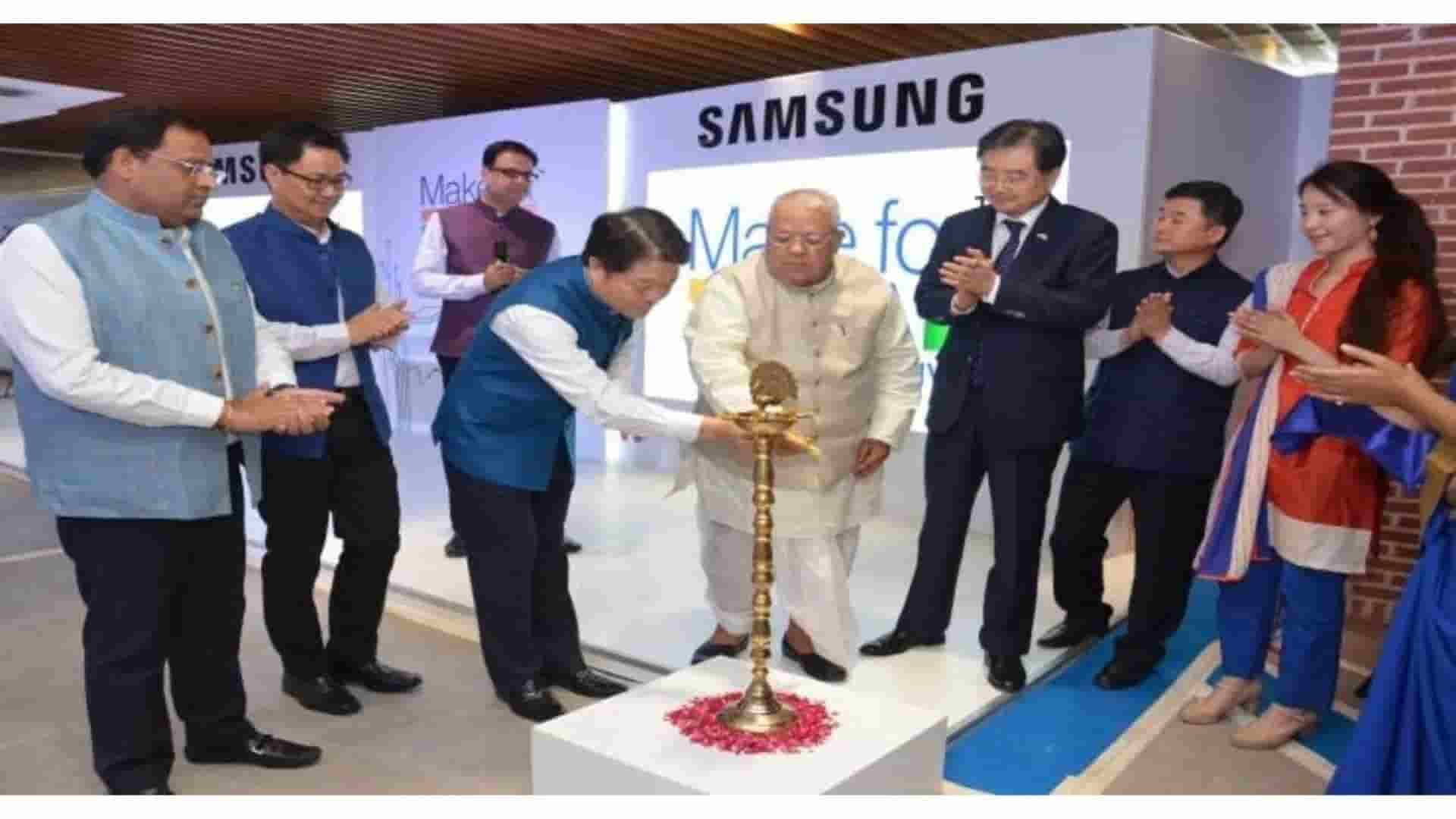 Samsung Electronics In India