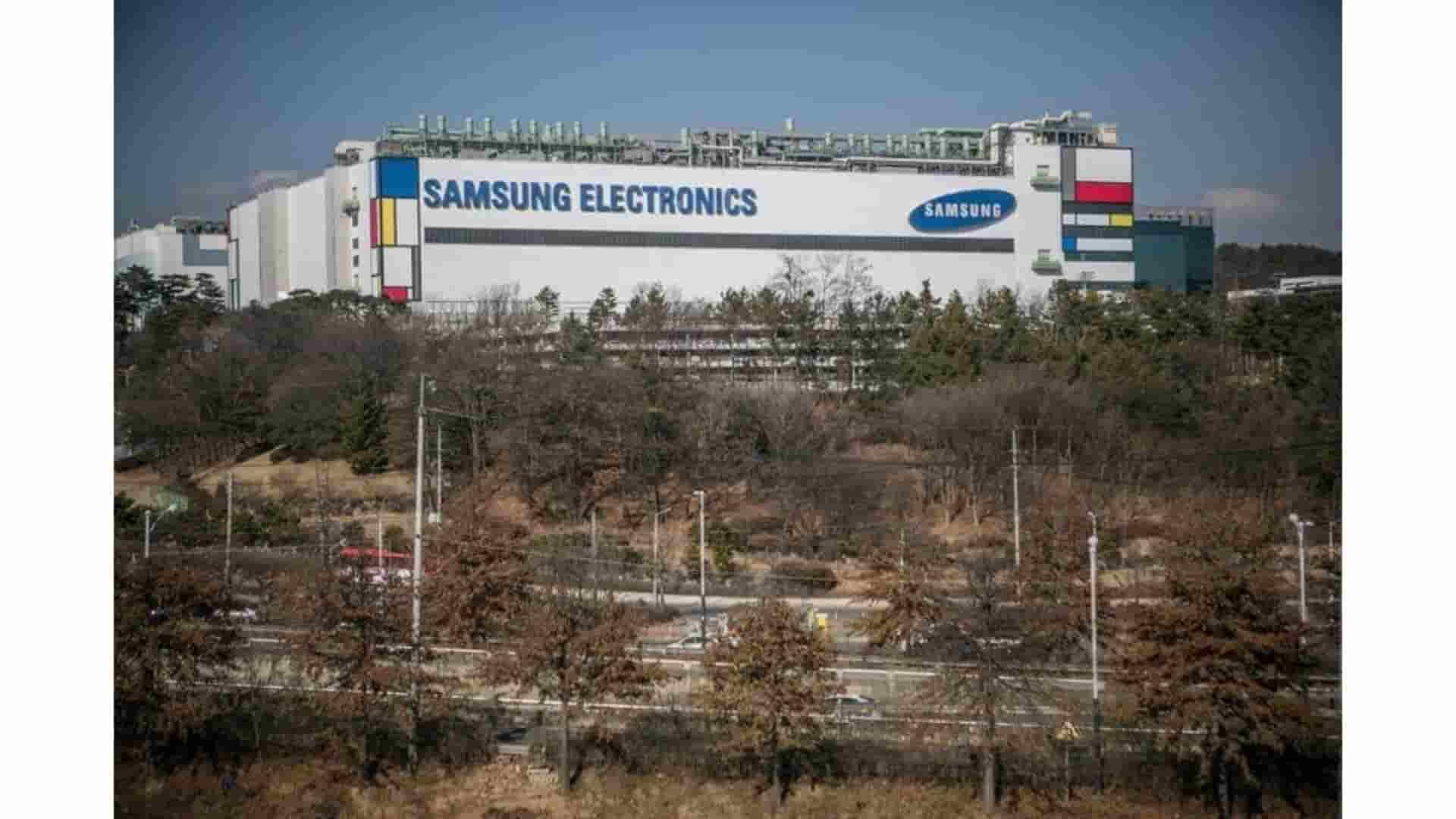 Journey Of Samsung Electronics