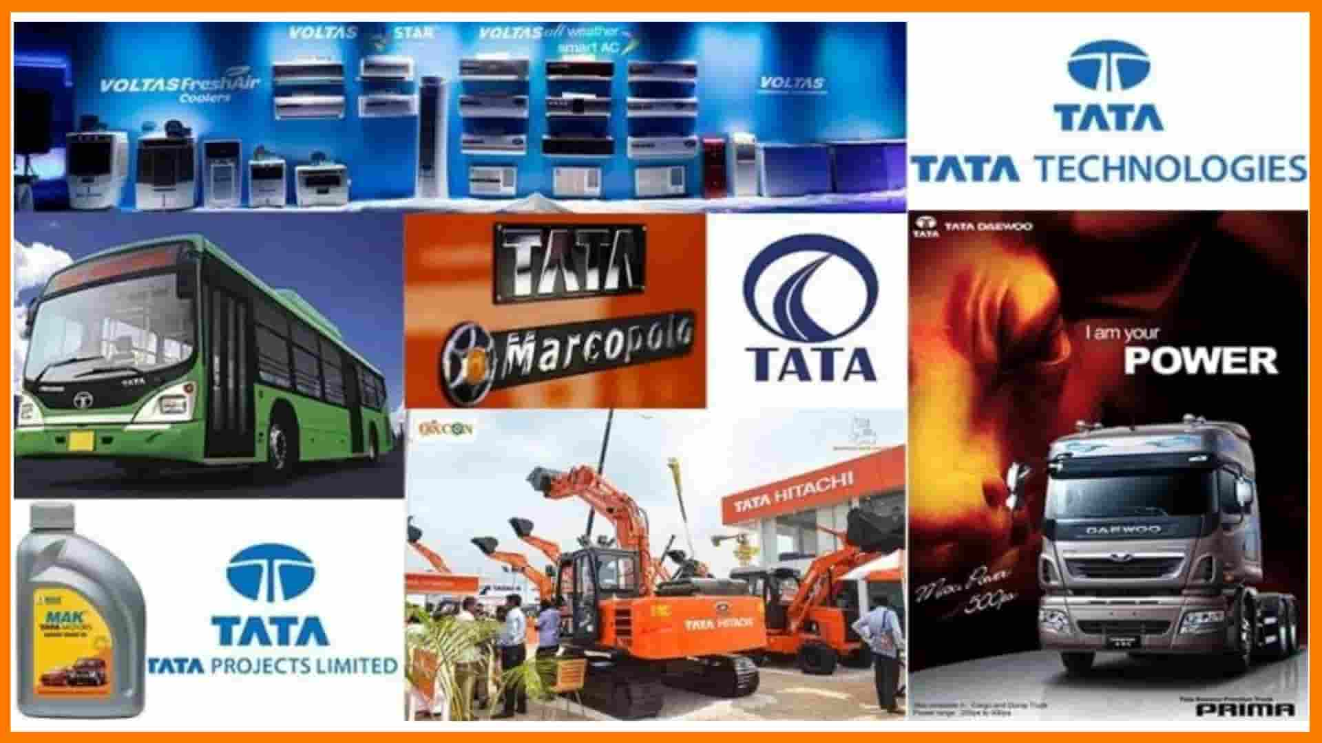 Tata Group Products